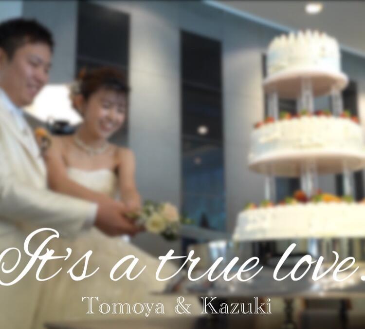 Tomoya & Kazuki