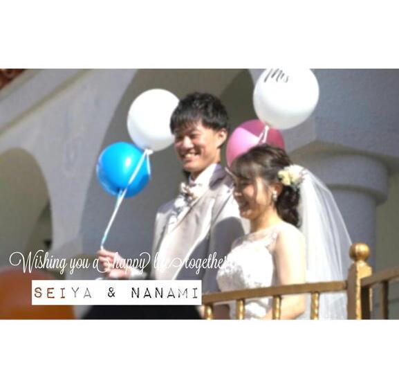 Seiya & Nanami